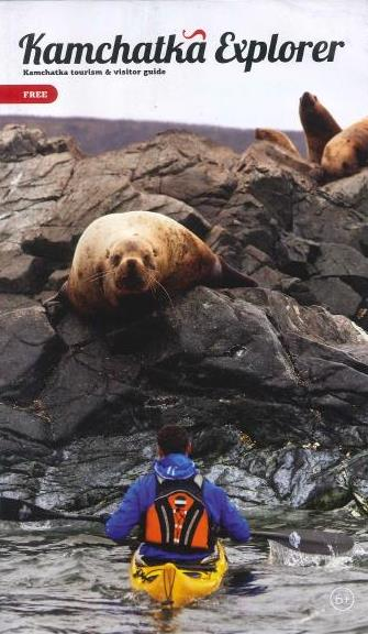 Kamchatka Explore Magazine