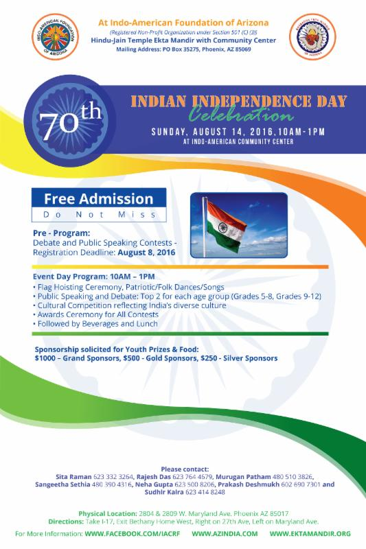 Have You Registered for the Independence Day Debate Contest? If not