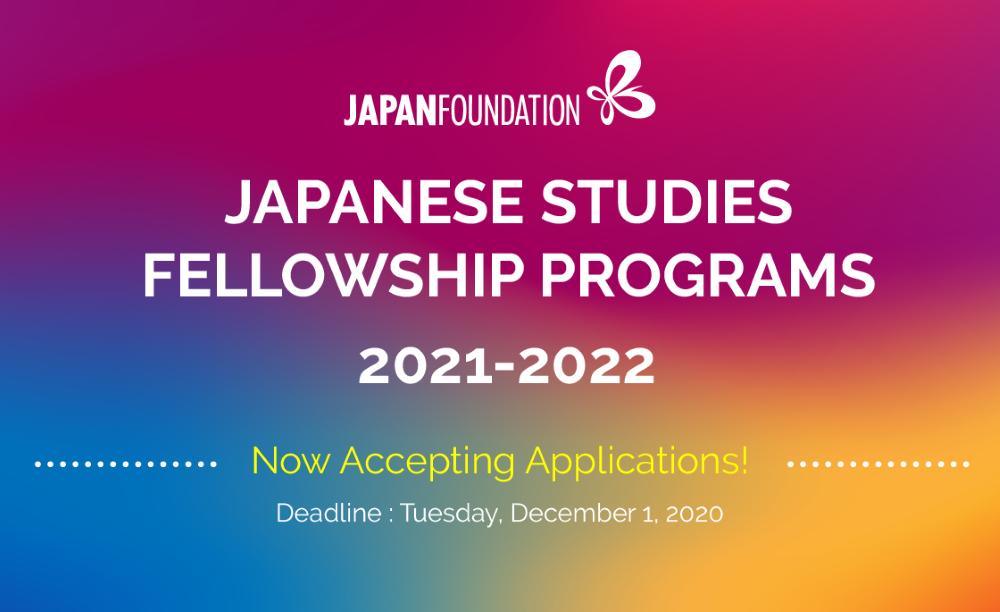 Japanese Studies Fellowship Program 2021 - 2022  Japanese