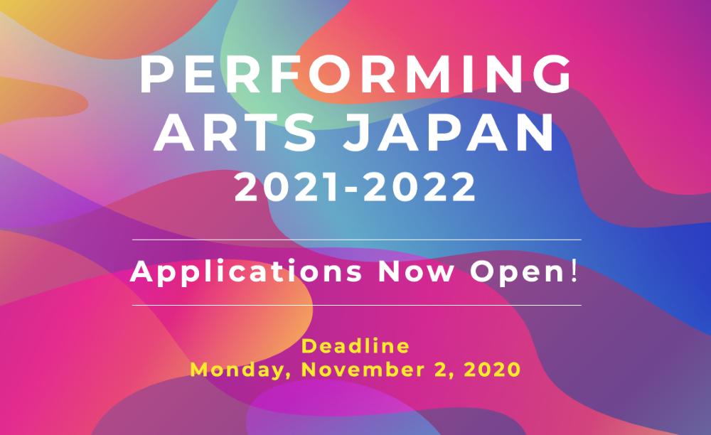Performing Arts Japan (PAJ) Program