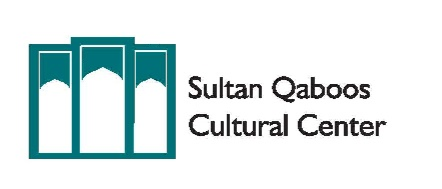 Arabic Programs in DC - SQCC is now accepting Sabla applications