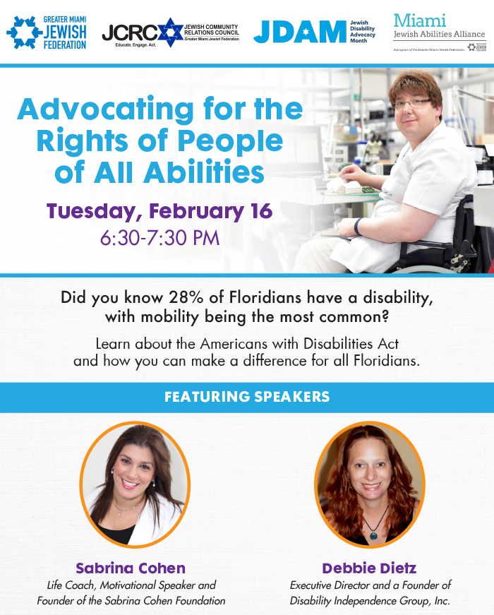 Flyer for the Greater Miami Jewish Federation event on Feb 16 with pictures of sabrina cohen and debbie dietz on the flyer