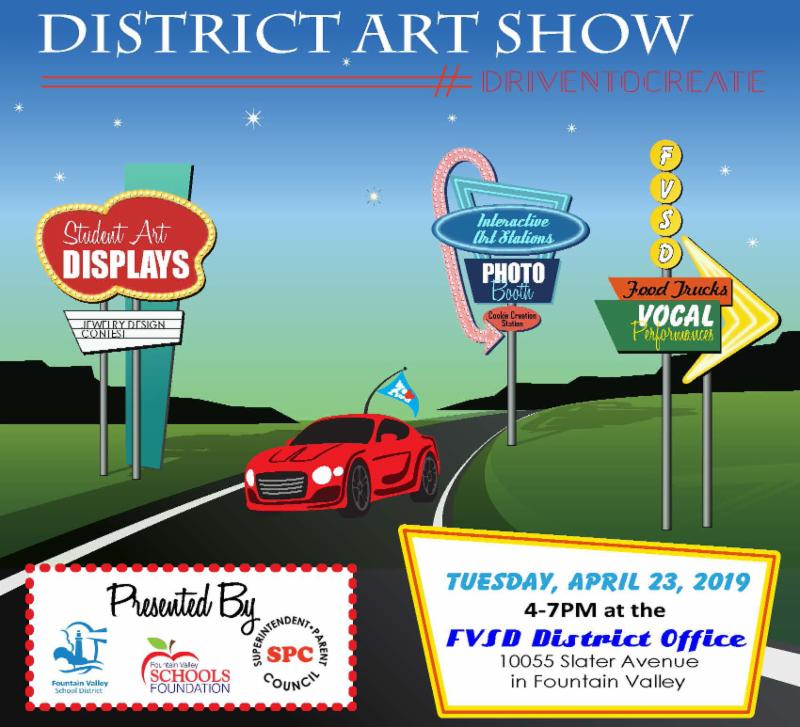 17th Annual District Art Show