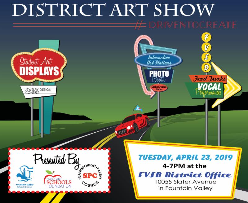 17th Annual District Art Show Save the Date