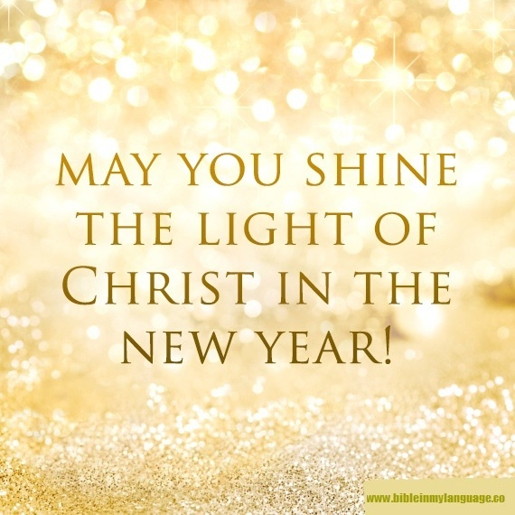 the church office will be closed on monday january 1 2018 in observation of the new years
