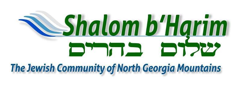 Shalom b'Harim