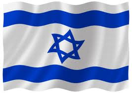 israeli flag 3