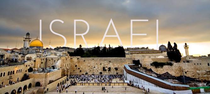 israel2016trip
