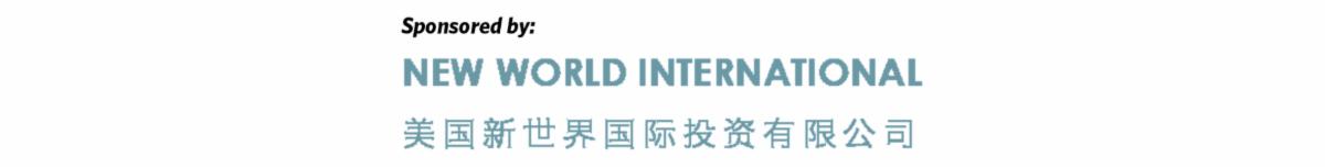 Sponsored by New World International