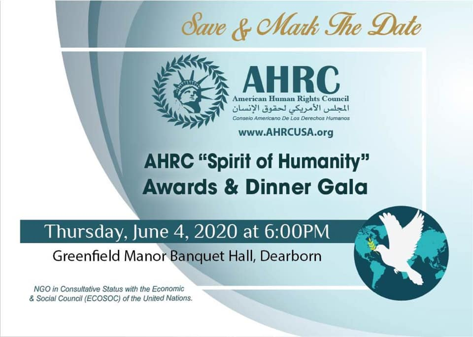 "American Human Rights Council Gala honors ""Spirit of Humanity"""