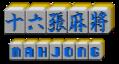 maj tiles