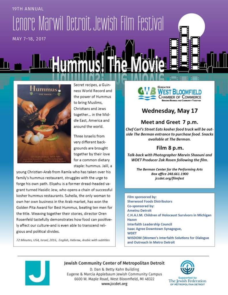 FOOD, FUN AND FILM ON MAY 17TH!