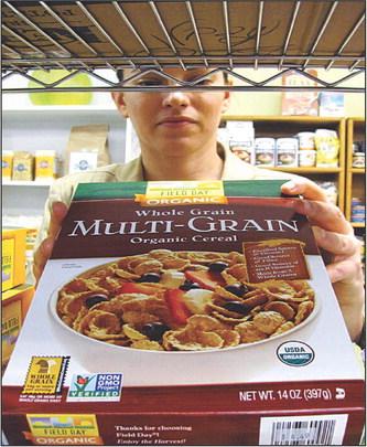 GMO AG