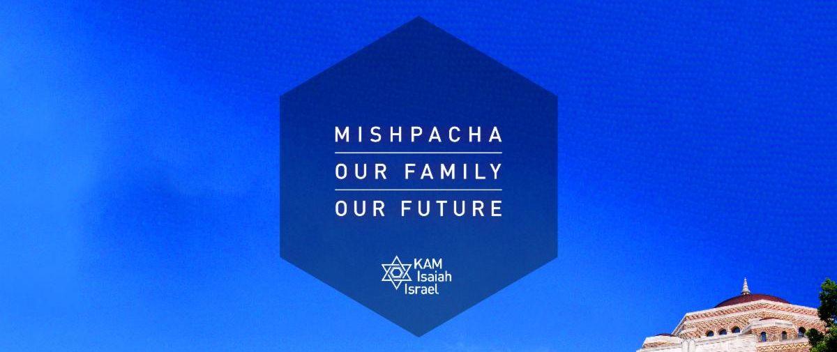 mishpacha banner capital campaign