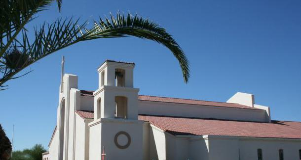 SLUMC Building Front