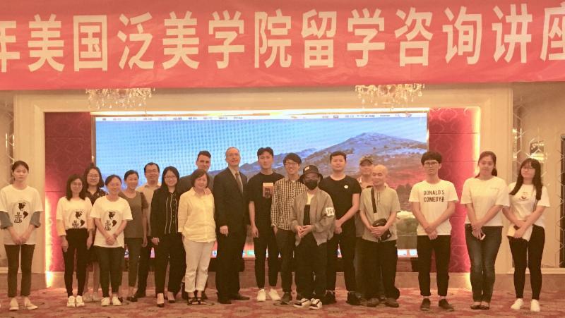 China Trip 4.21.18
