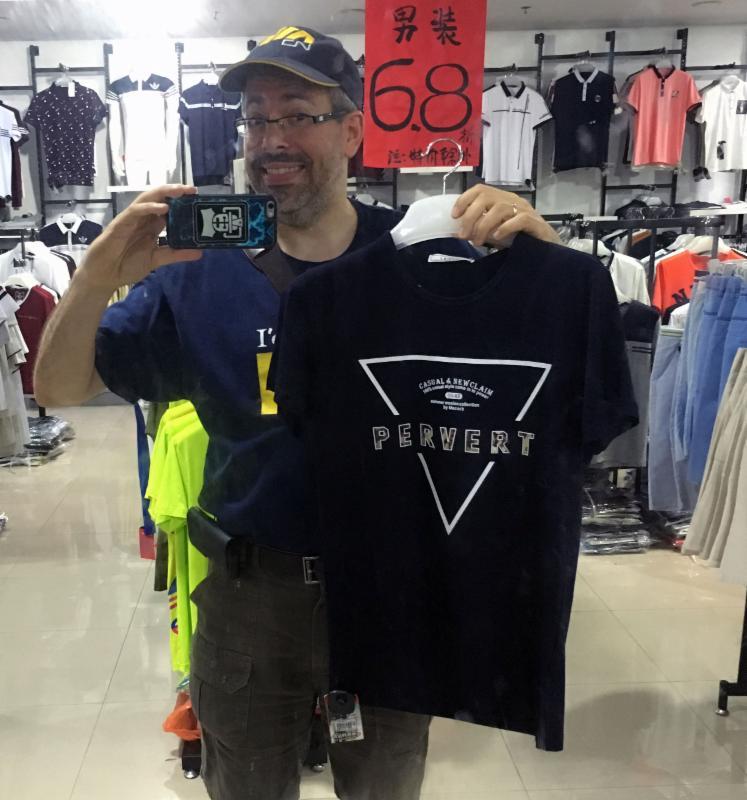 Chinese T-Shirt
