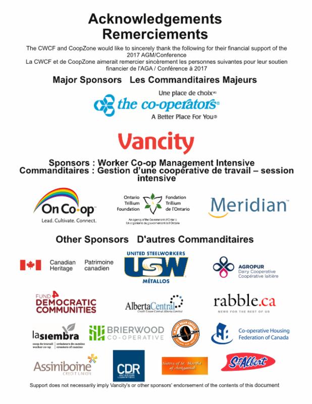 2017 sponsorship list