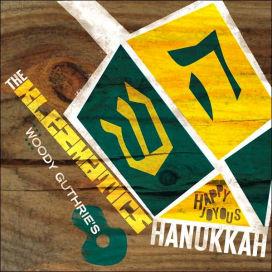 Happy Joyous Hanukah