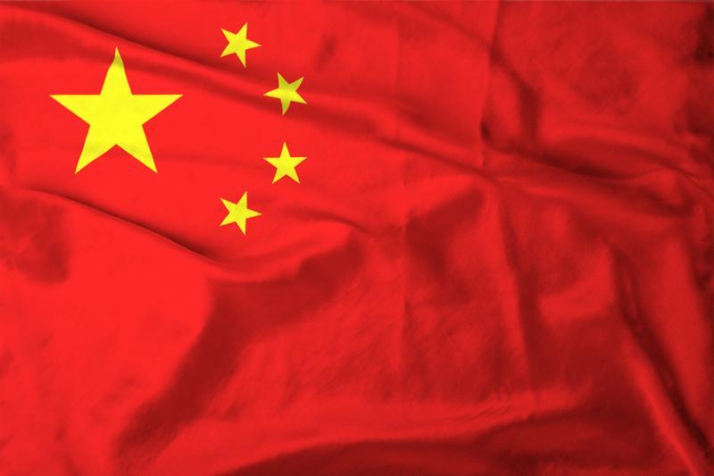 Satin China flag