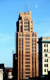 Top floors of State Tower Building