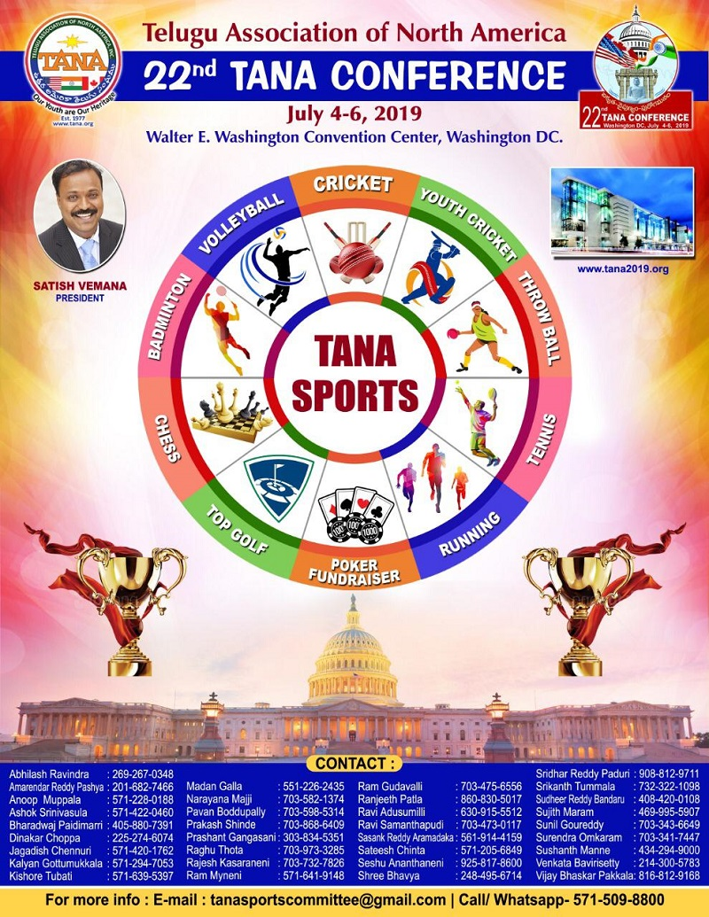 Games And Sports | 22nd TANA Convention 2019 | Telugu