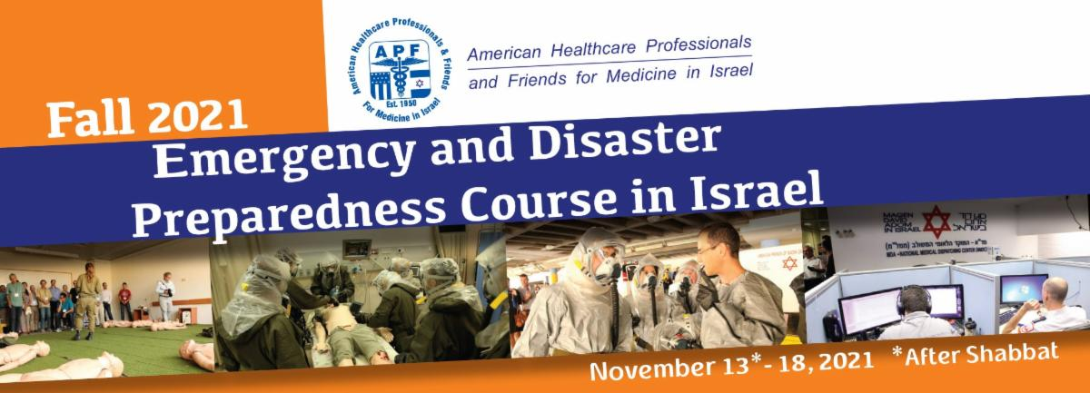 Fall 2021 Disaster Course in Israel Banner