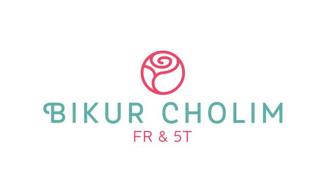 Bikur Cholim - New Logo.png