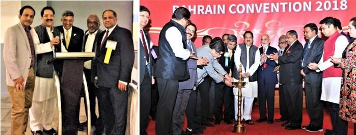 GOPIO Offciers and Convention Inauguration.Bahrain