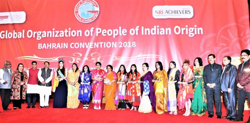 NRI Women Achievers Awardees at GOPIO Conv.Bahrain