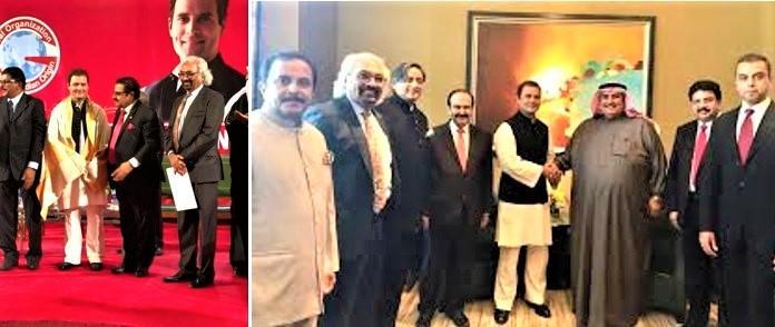 hri Rahul Gandhi being honored