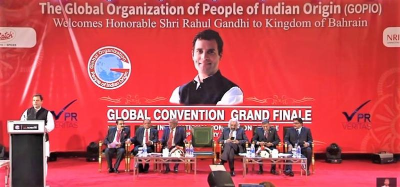 Shri Rahul Gandhi at the Finale Session of GOPIO Convention in Bahrain