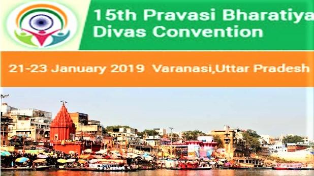 PBD2019 and Dashashwamedh Ghat