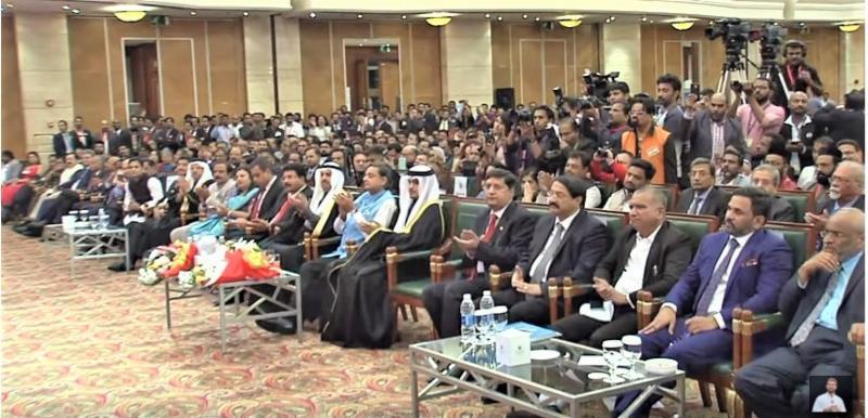 GOPIO Convention Finale Audience