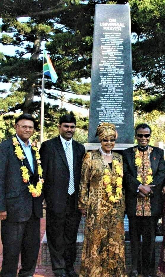 GOPIO-Exec. VP Ishwar Ramlutchman with Winnie Mandela Om Universal Prayer Monument