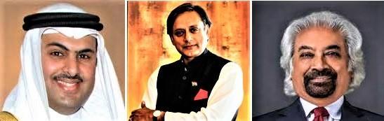 Shaikh bin Daij Al Khalifa, Dr. Shashi Tharoor and Sam Pitroda
