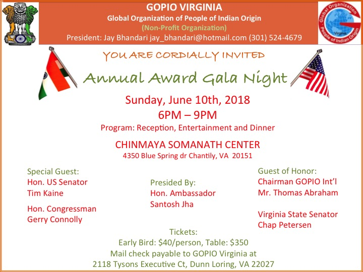 GOPIO-Virginia 2018 Awards Gala