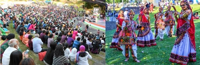 Audience and Dancers at India Day Festival 2018