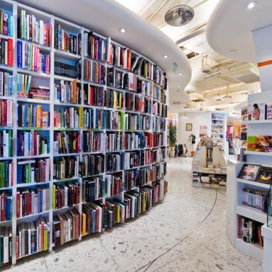 modern_library.jpg