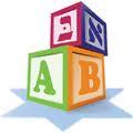 Aleph Bet blocks