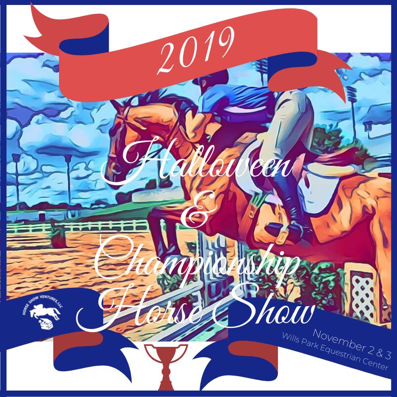 HSV 2019 Championships