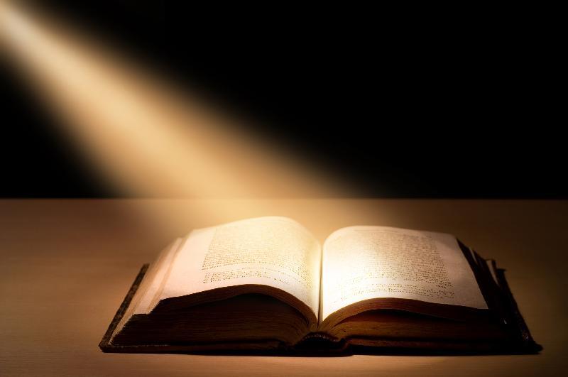 bible streaming light