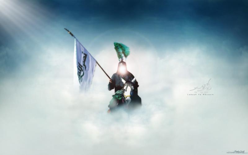 Today, Sha'aban 4th - Birthday of Al Abbas ibn Ali ibn Abi