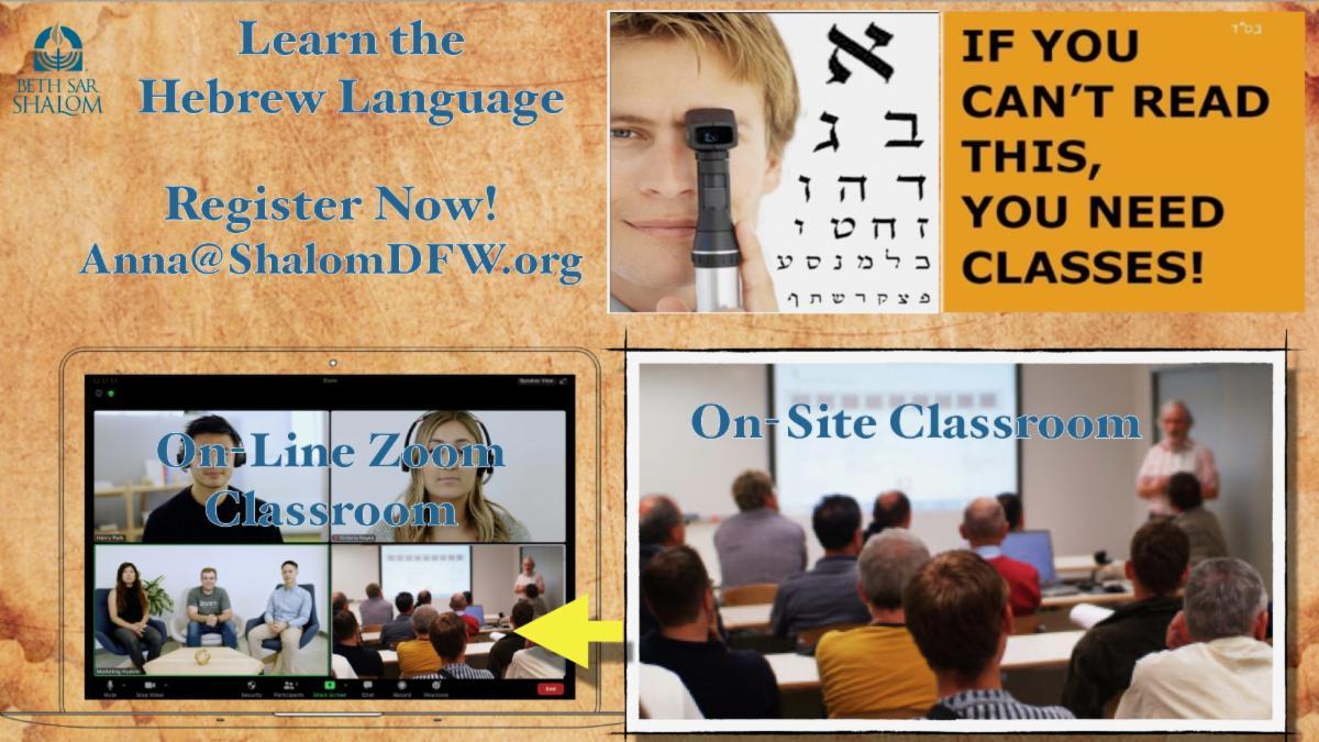 Zoom Class - Beginner's Hebrew Class 1