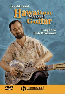 Bob Brozman - Hawaiian Guitar