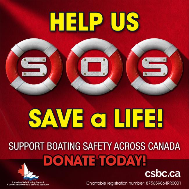 CSBC SOS Image