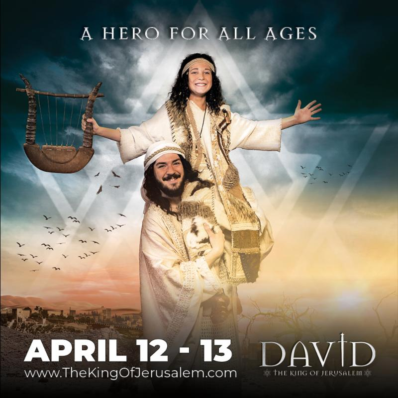 Charis King David 2019