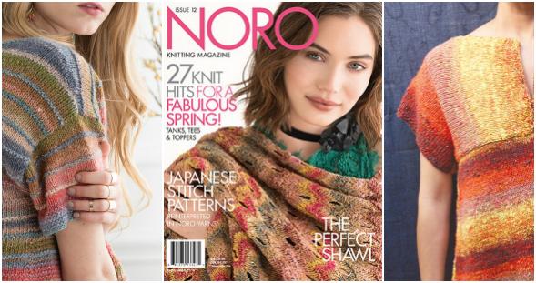 Noro Magazine Spring/Summer 2018