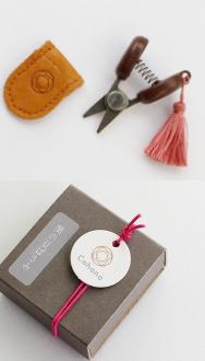 Seki Mini Scissors