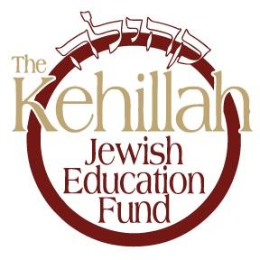Kehillah Fund logo